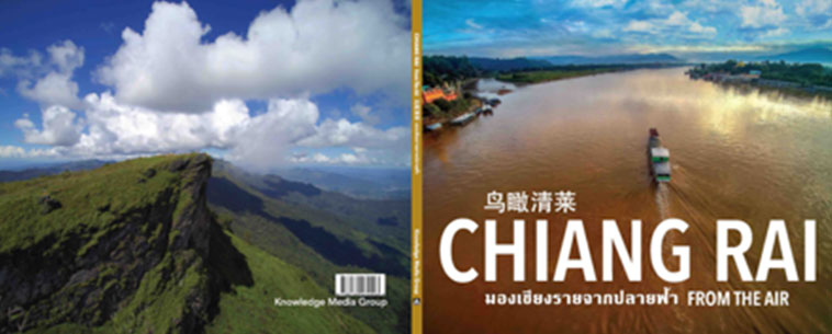 chang rai drone photo book.jpg