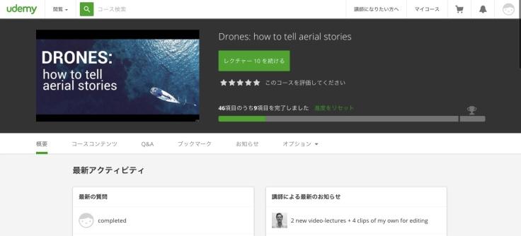 udemy drone.jpg