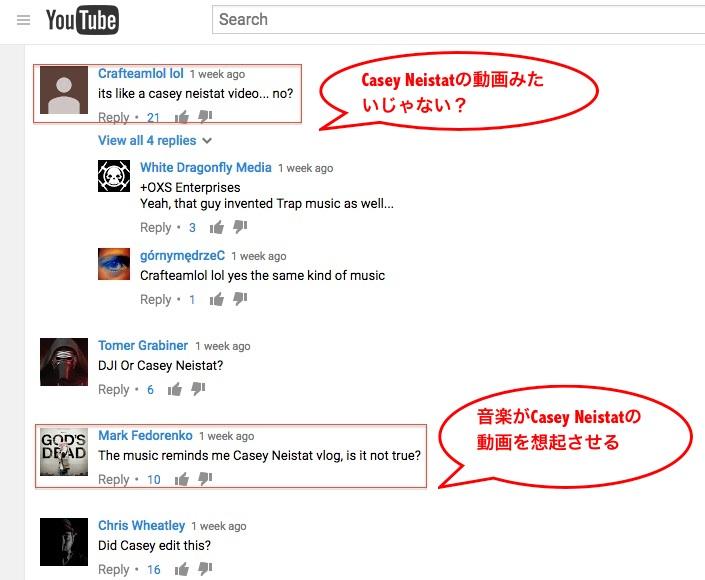 youtube casey2.jpg