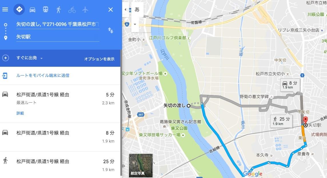 map yagiri2.jpg