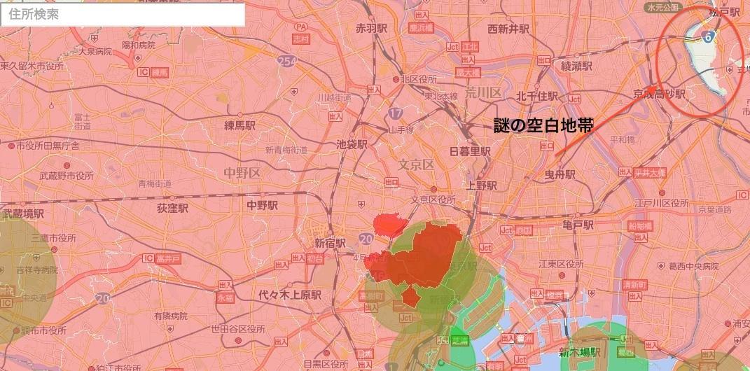 SORAPASS yagiri3.jpg