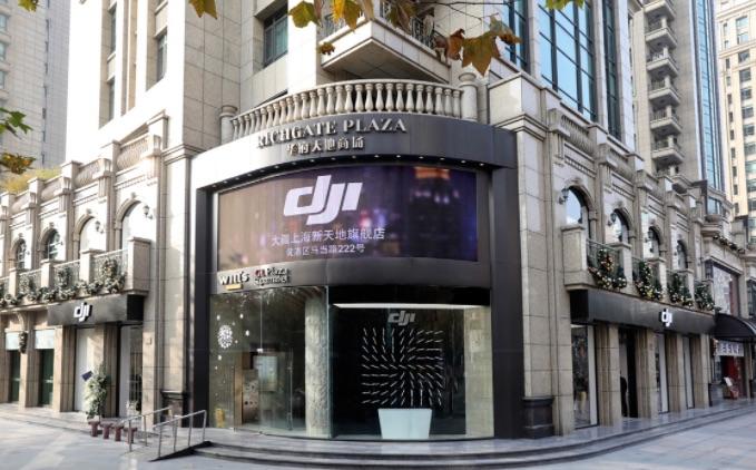 DJI shanghai.jpg