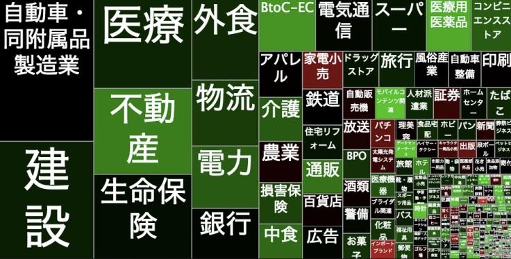 japan market.jpg