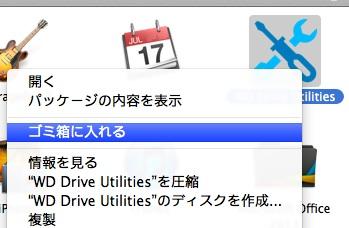 WD HDD1.jpg