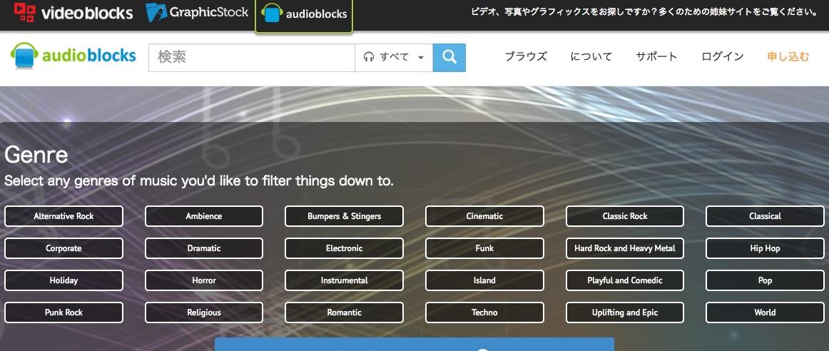 audioblocs4.jpg
