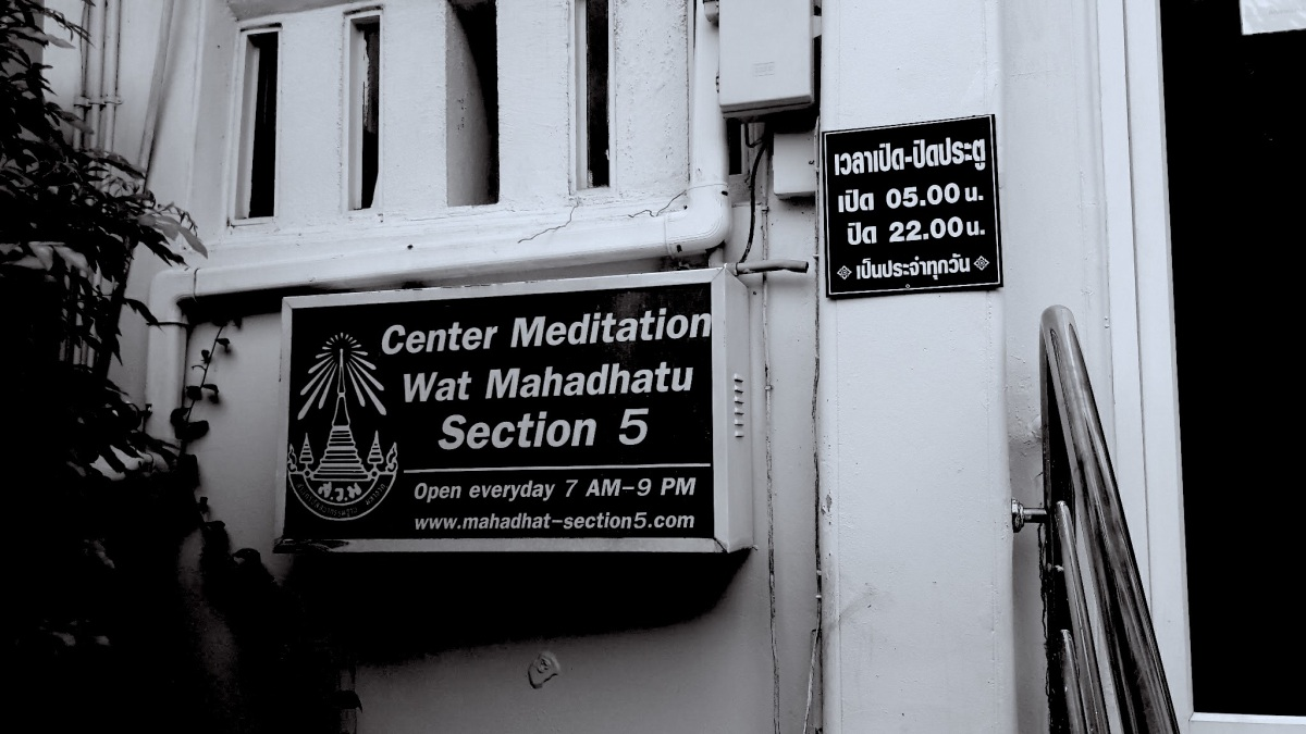 meditation temple3.jpg