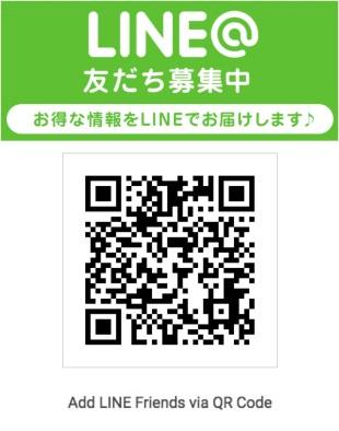 LINE@.jpg